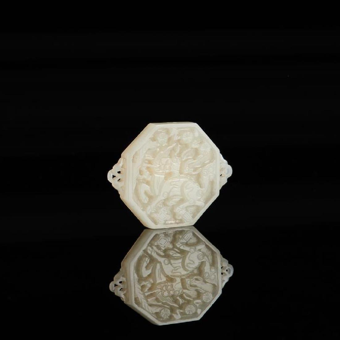 CHINESE CRAVED JADE OCTAGONAL PLAQUE - 3