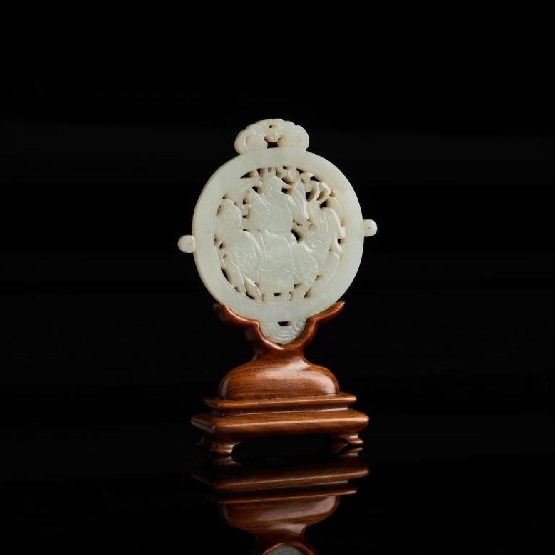 CHINESE JADE CARVED CIRCULAR PLAQUE - 2