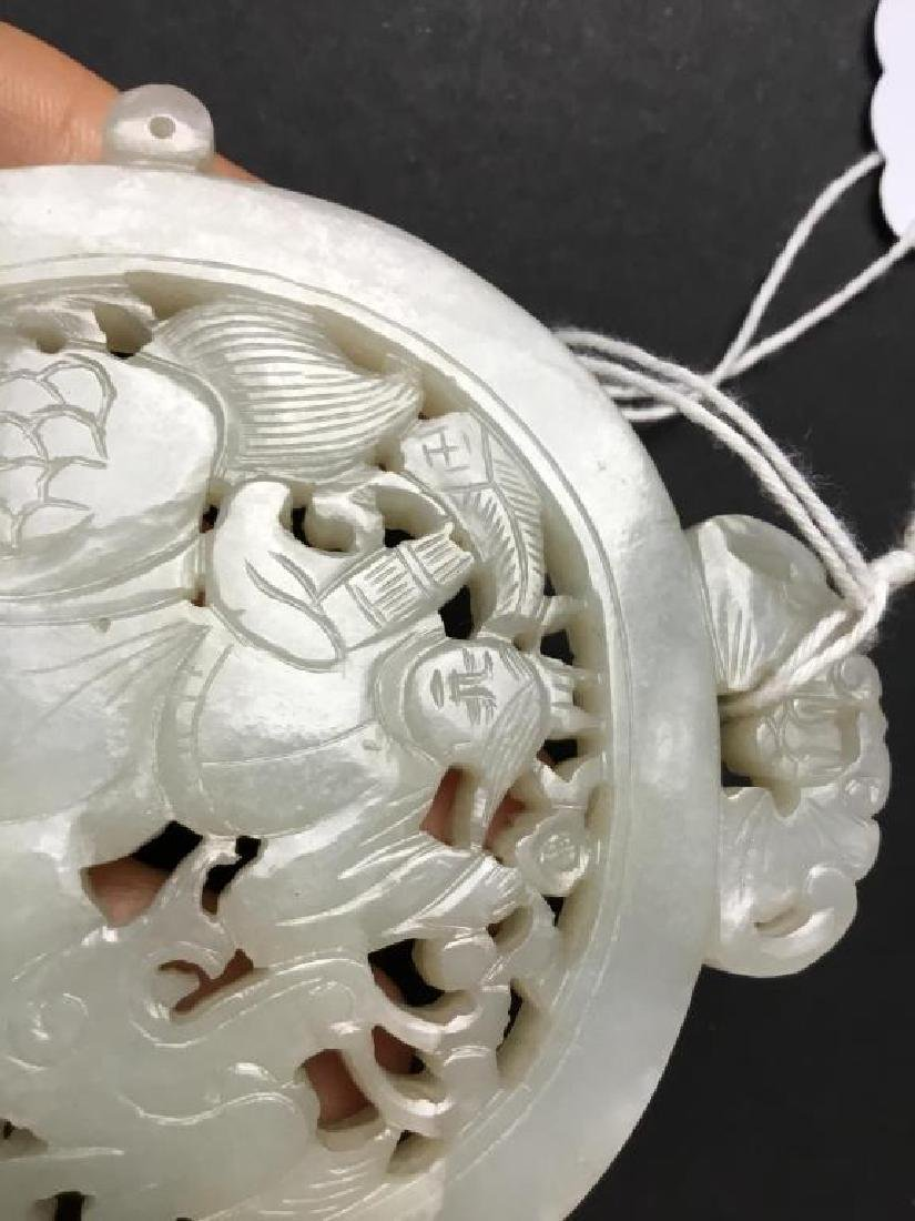 CHINESE JADE CARVED CIRCULAR PLAQUE - 7