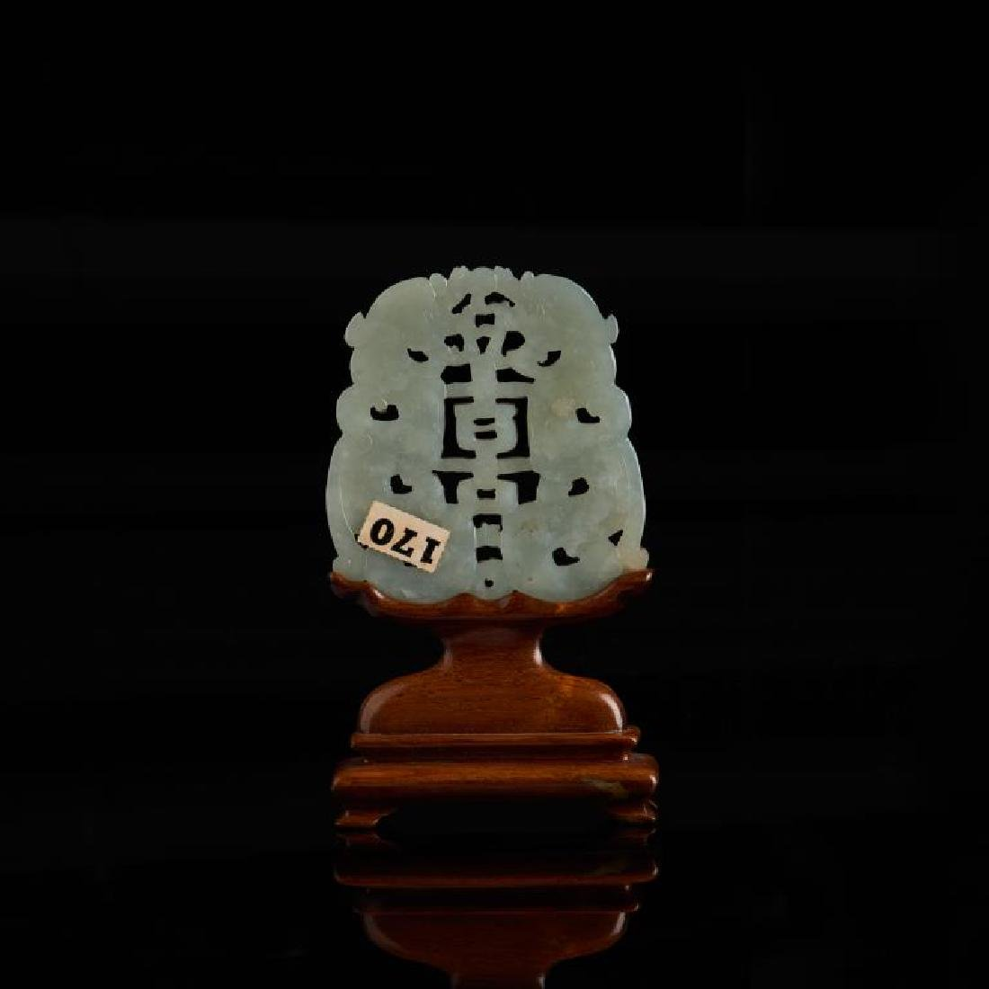 CHINESE JADE CARVED DRAGON PLAQUE - 2