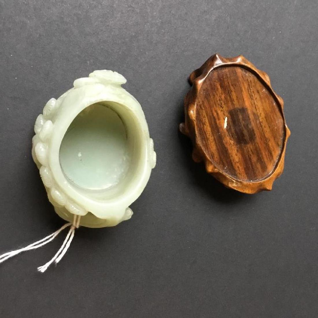 CHINESE JADE CARVED TREE FORM WASHER - 7