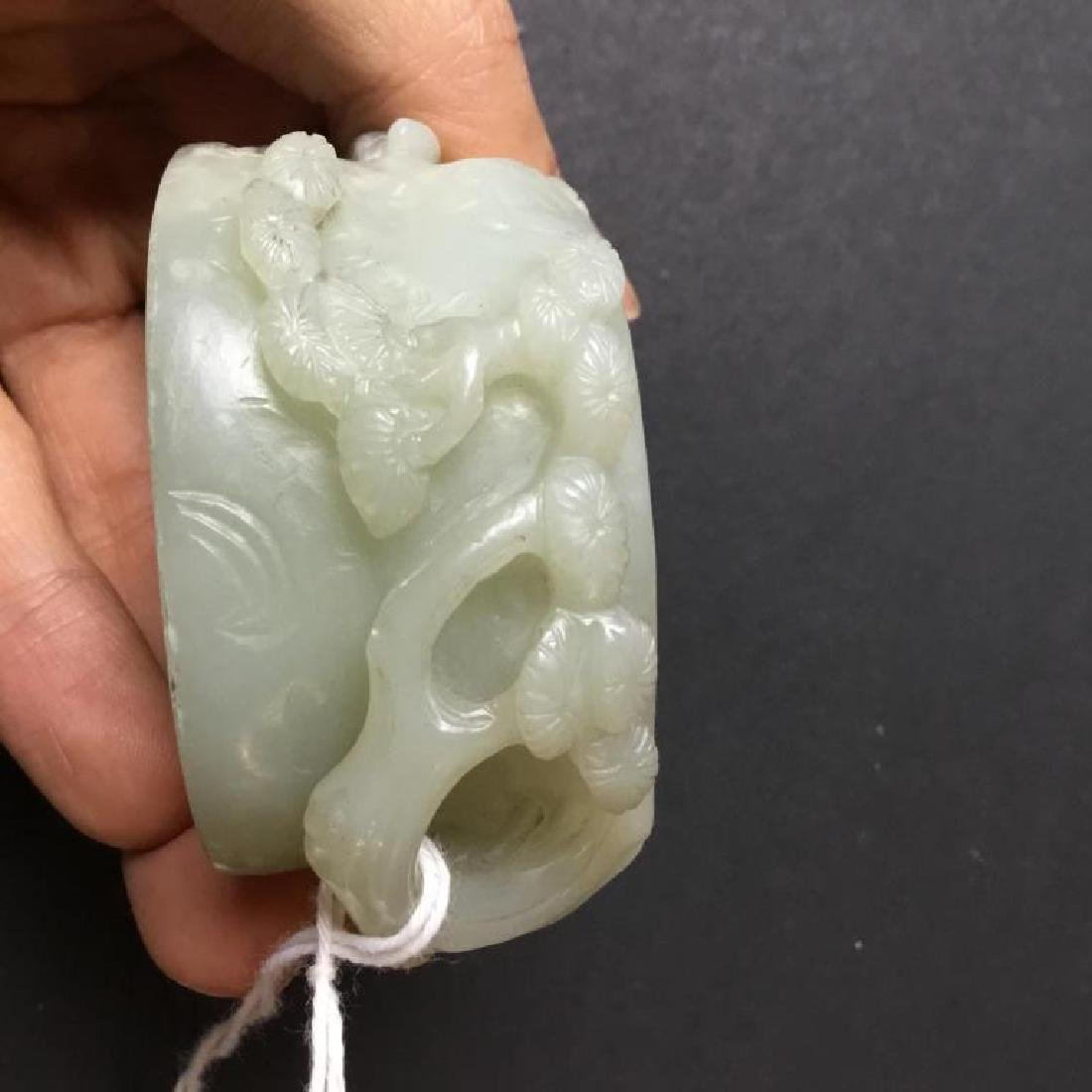 CHINESE JADE CARVED TREE FORM WASHER - 8