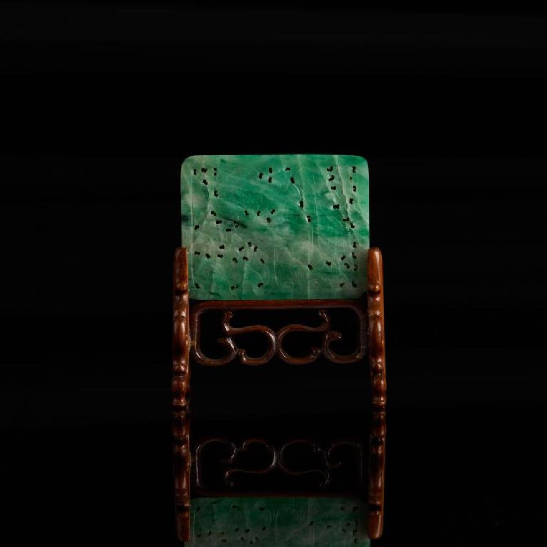 CHINESE JADEITE CARVED RECTANGLE PLAQUE - 2