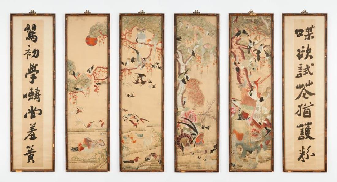SET OF SIX FRAMED SILK EMBROIDERED TEXTILE PANELS
