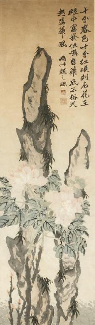 ZHAO ZHIQIAN 赵之谦 (1829-1884)