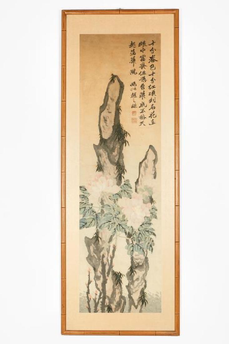 ZHAO ZHIQIAN 赵之谦 (1829-1884) - 2
