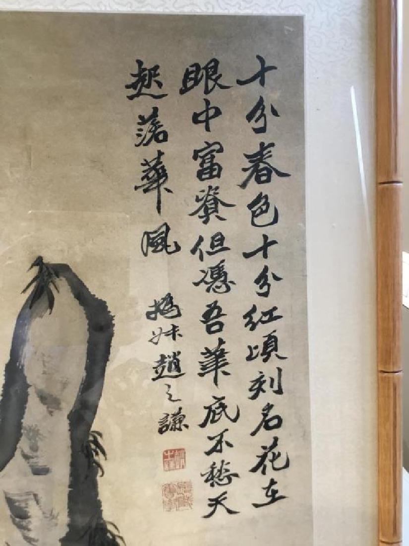 ZHAO ZHIQIAN 赵之谦 (1829-1884) - 4