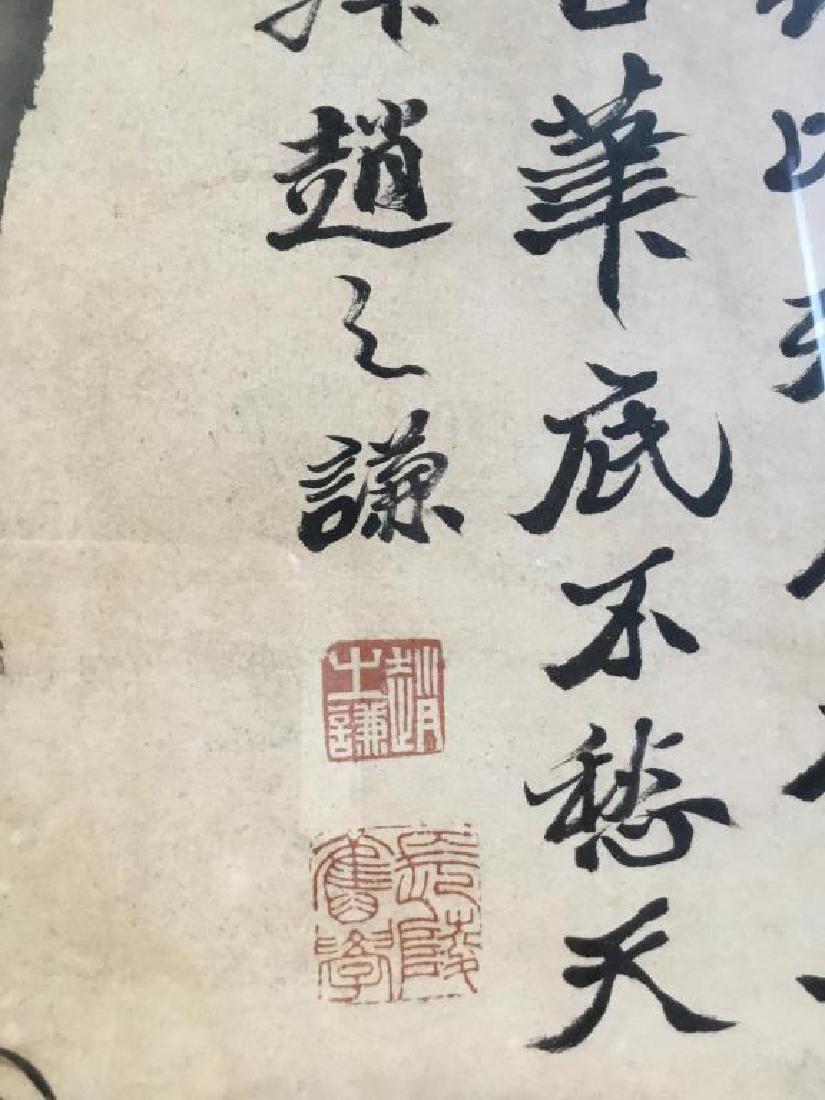 ZHAO ZHIQIAN 赵之谦 (1829-1884) - 5