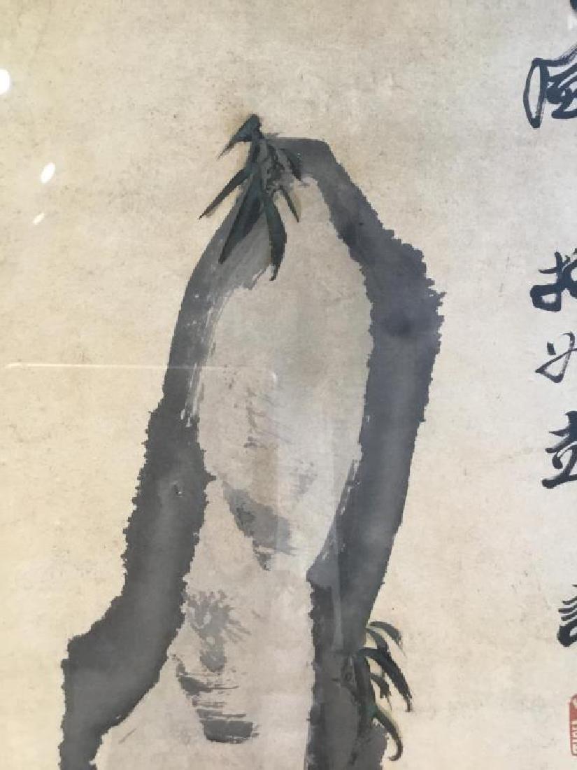 ZHAO ZHIQIAN 赵之谦 (1829-1884) - 6