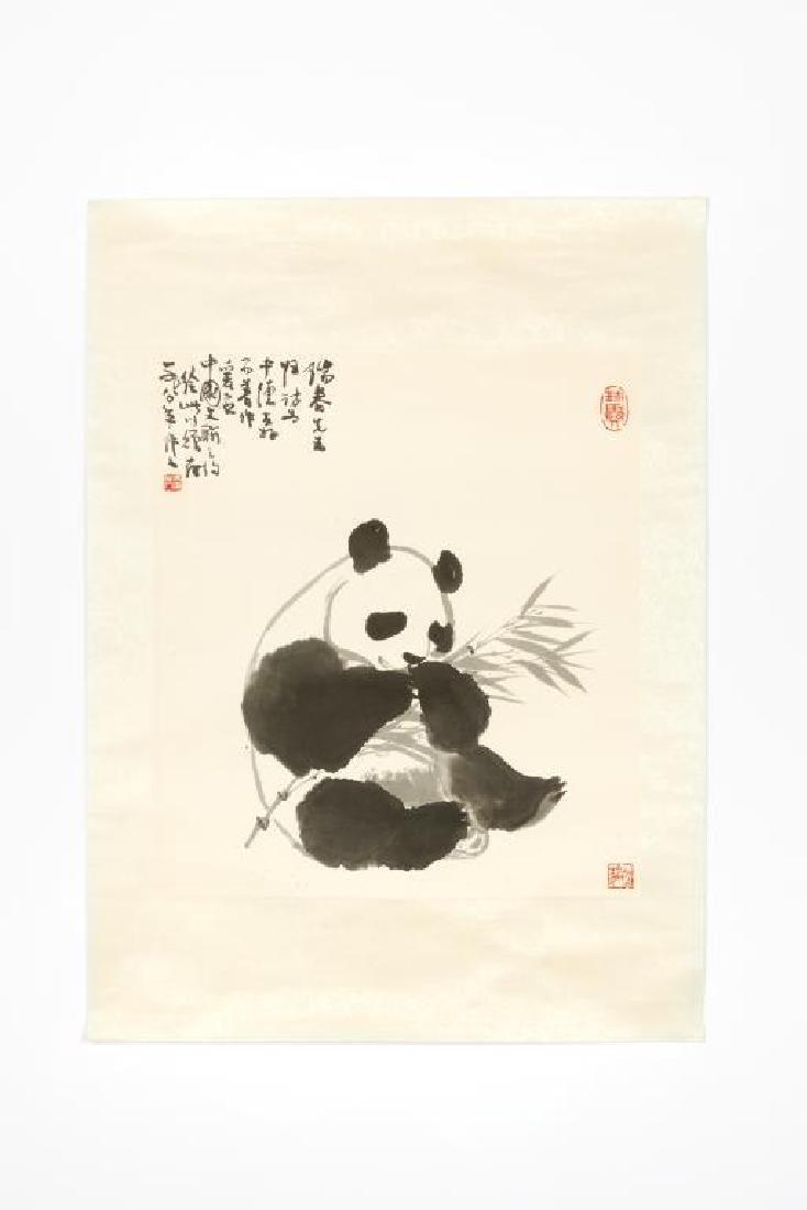 WU ZUOREN 吳作人 (1908-1997)