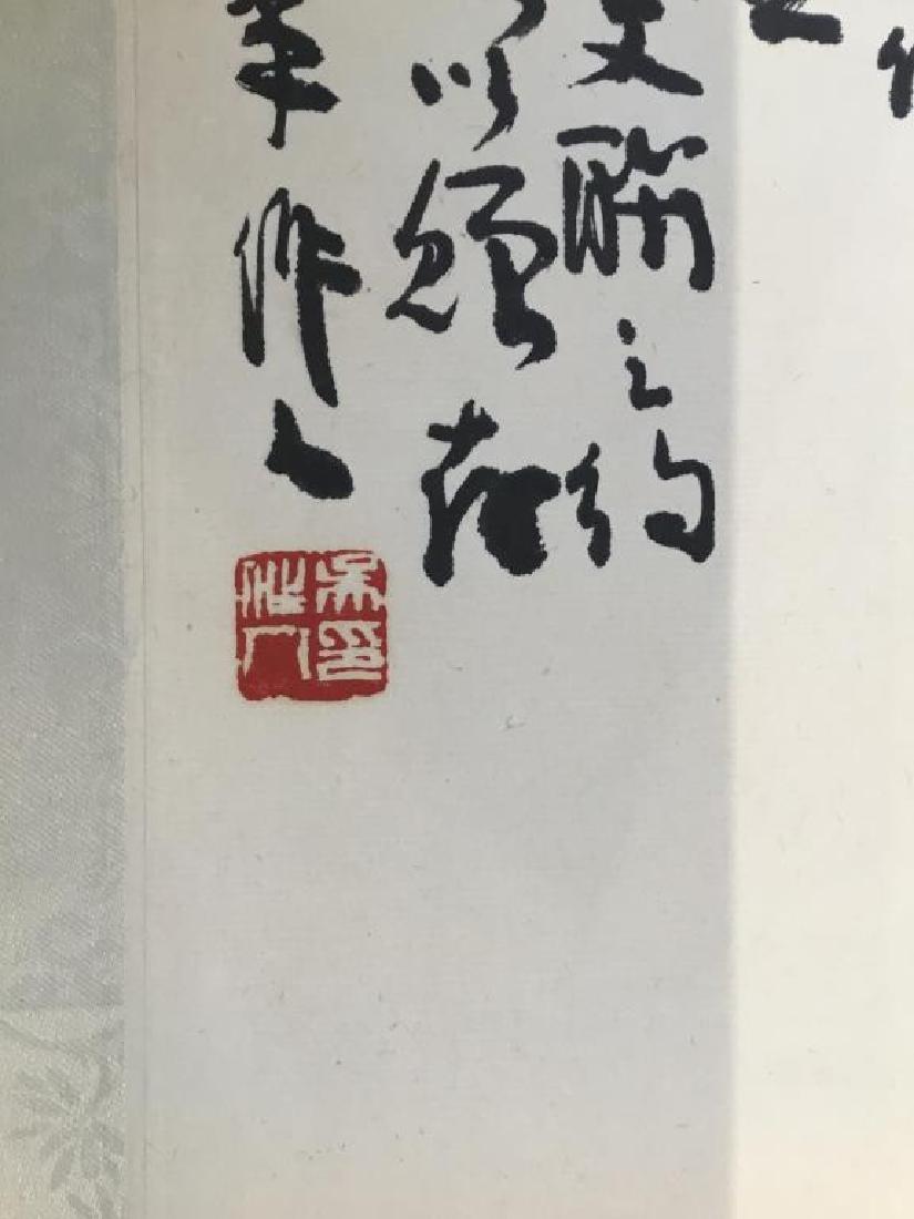 WU ZUOREN 吳作人 (1908-1997) - 3