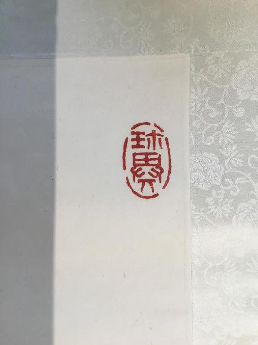 WU ZUOREN 吳作人 (1908-1997) - 6