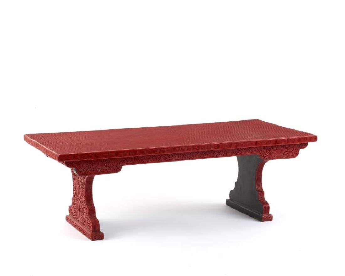 CINNABAR LACQUER CARVED LOW TABLE
