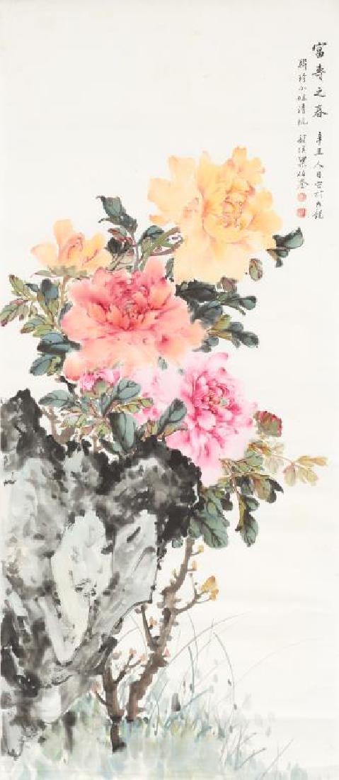 LIANG BOYU 梁伯譽 (1903-1978) FLOWERS