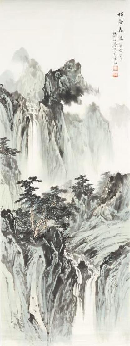 LIANG BOYU 梁伯譽 (1903-1978) PINE