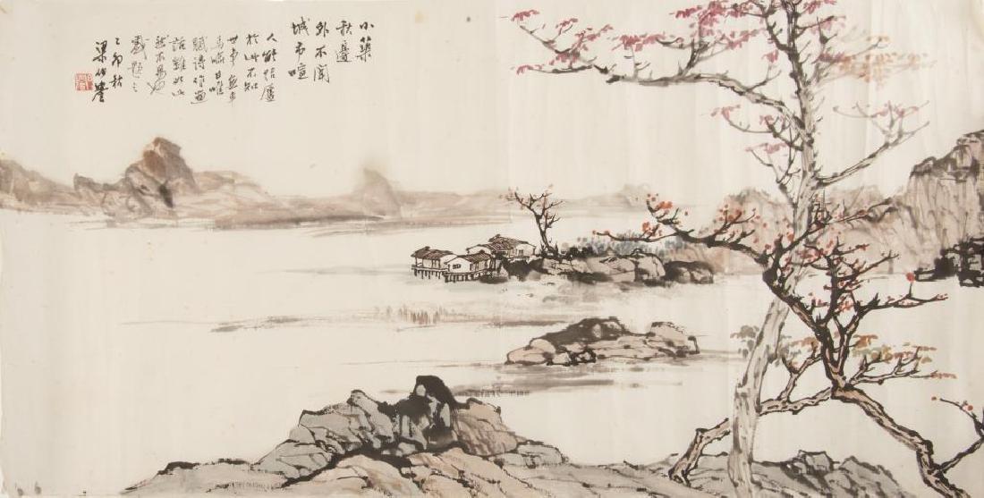 LIANG BOYU 梁伯譽 (1903-1978) HERMIT