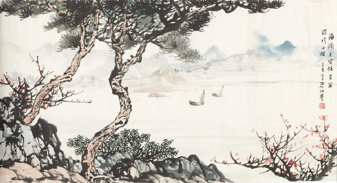 LIANG BOYU 梁伯譽 (1903-1978) BOAT