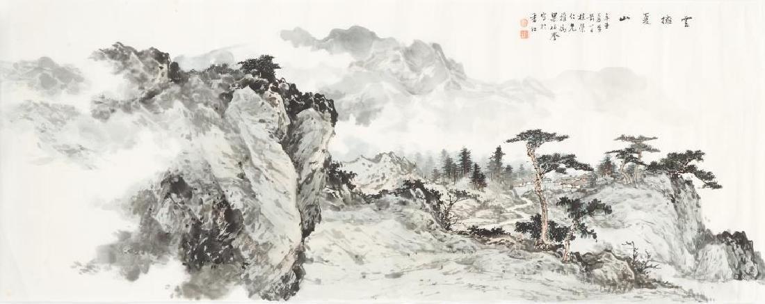 LIANG BOYU 梁伯譽 (1903-1978) SUMMER