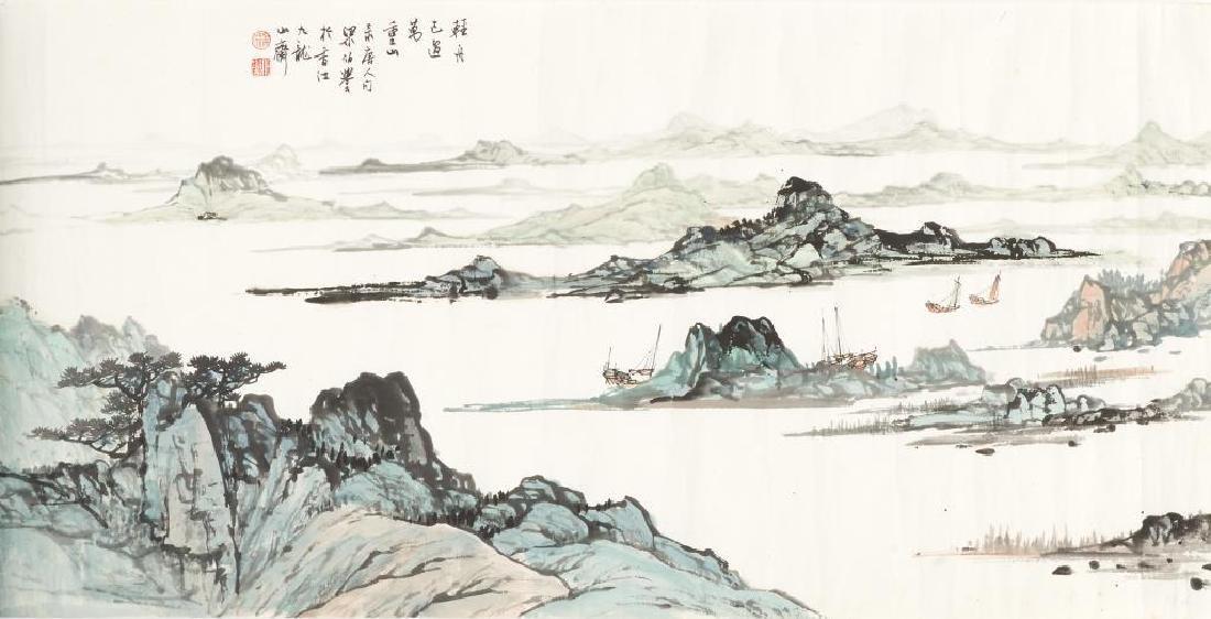 LIANG BOYU 梁伯譽 (1903-1978)