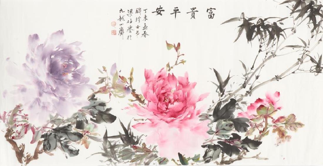 LIANG BOYU 梁伯譽 (1903-1978) PEONIES