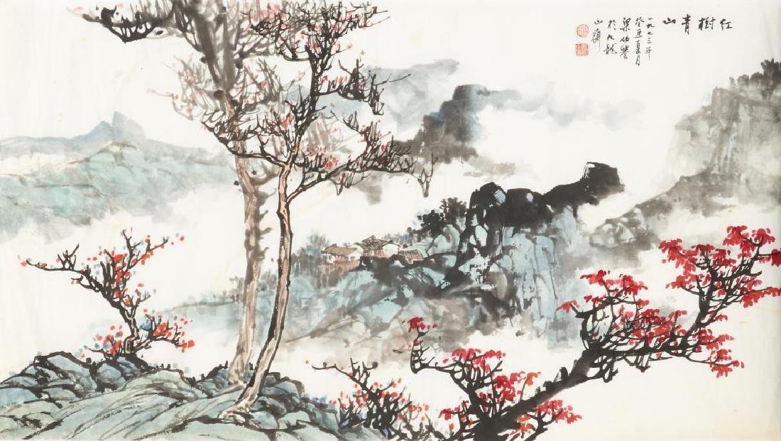 LIANG BOYU 梁伯譽 (1903-1978) RED