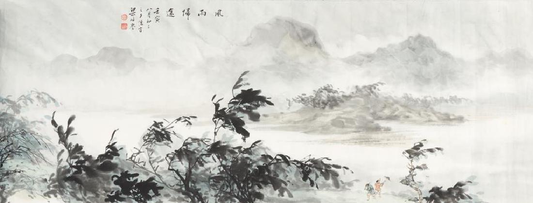 LIANG BOYU 梁伯譽 (1903-1978) STORMY