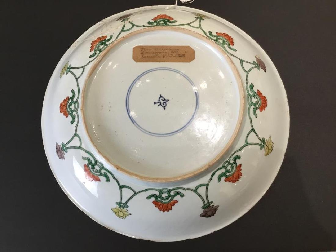 CHINESE FAMILLE VERTE PORCELAIN CHARGER - 3
