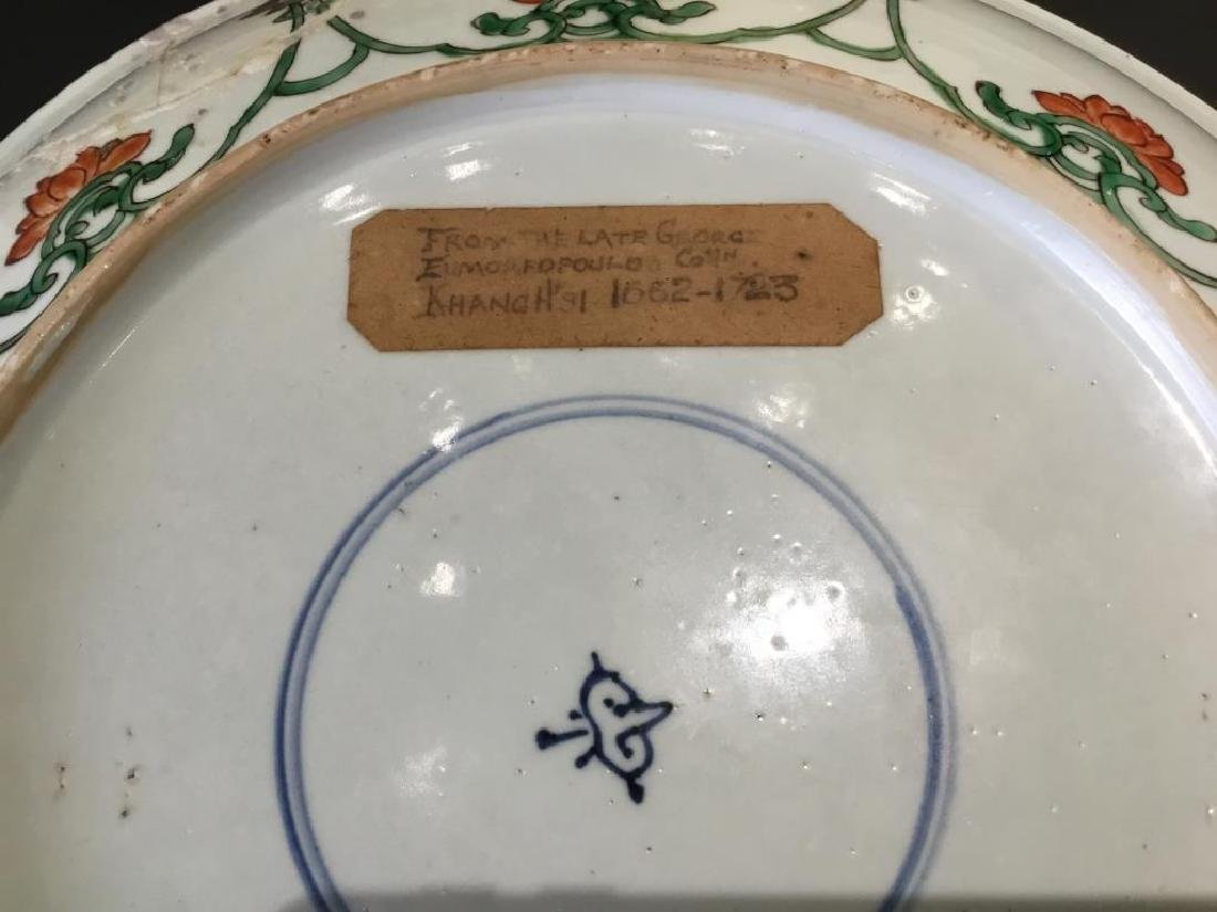 CHINESE FAMILLE VERTE PORCELAIN CHARGER - 5