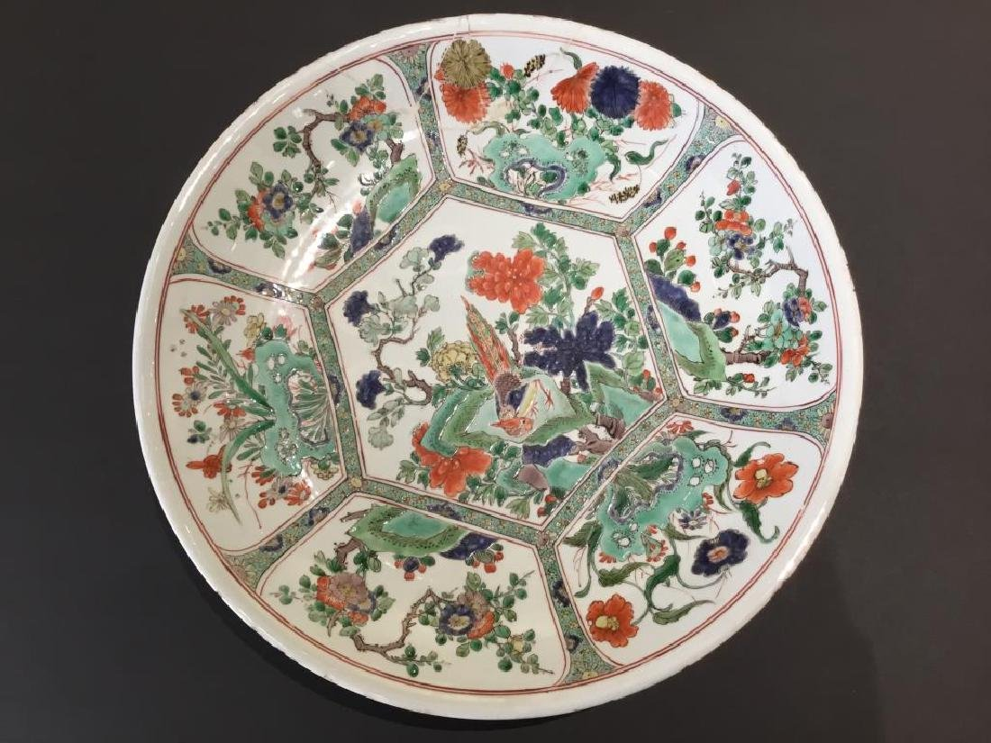 CHINESE FAMILLE VERTE PORCELAIN CHARGER - 7