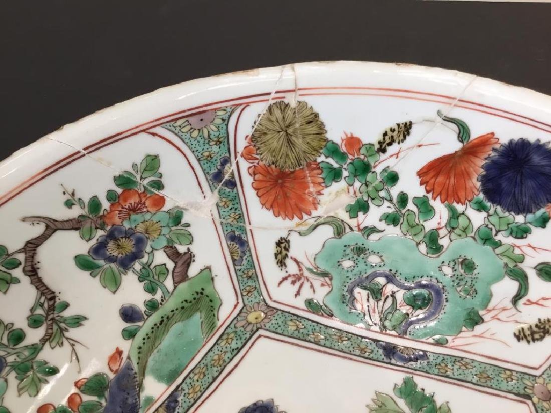 CHINESE FAMILLE VERTE PORCELAIN CHARGER - 8