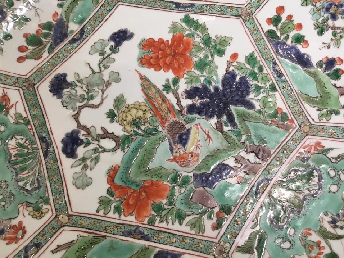 CHINESE FAMILLE VERTE PORCELAIN CHARGER - 9