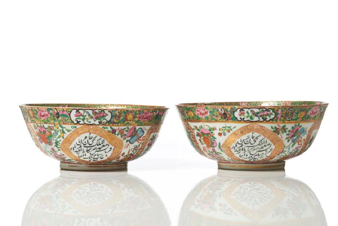 TWO ISLAMIC MARKET CANTON FAMILLE ROSE BOWLS