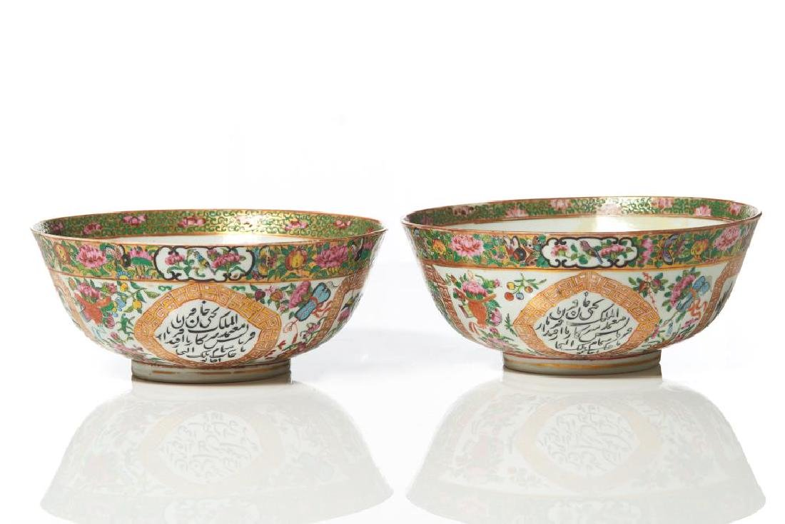 TWO ISLAMIC MARKET CANTON FAMILLE ROSE BOWLS - 2