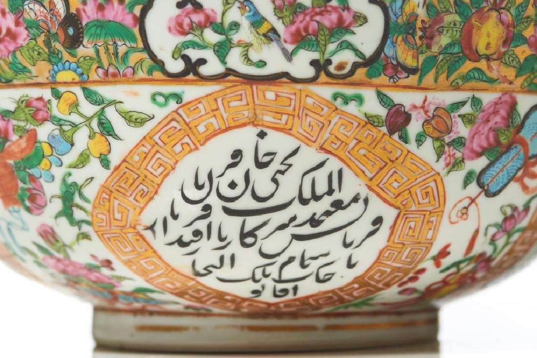 TWO ISLAMIC MARKET CANTON FAMILLE ROSE BOWLS - 3