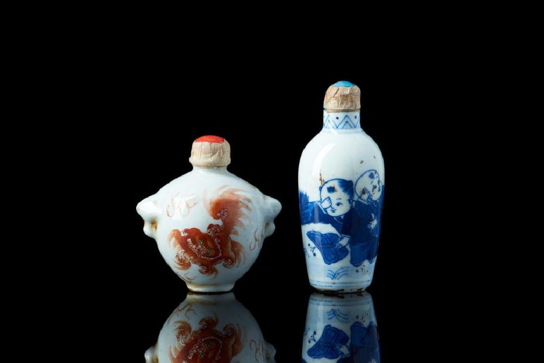 PAIR OF CHINESE MEDICINE PORCELAIN SNUFF BOTTLES