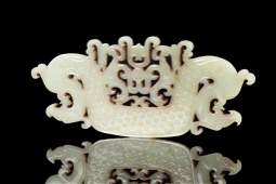 CHINESE ARCHAISTIC JADE CHILONG PLAQUE