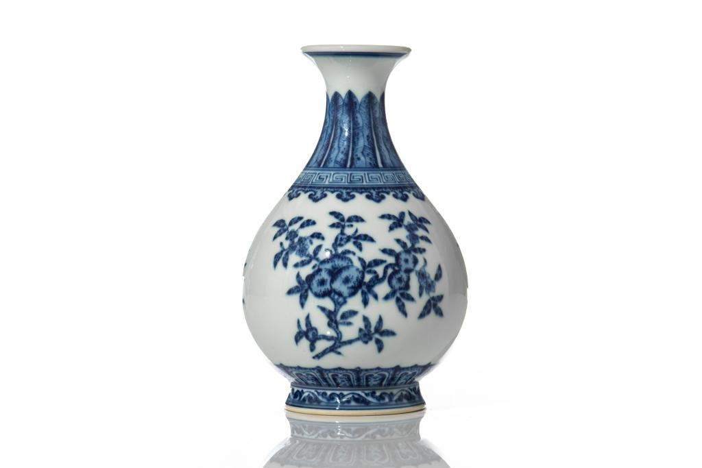 BLUE & WHITE PORCELAIN SANDUO YUHUCHUN VASE