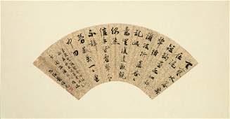 CHINESE CALLIGRAPHY ON FAN