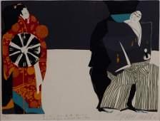 MASAAKI TANAKA (b. 1947)