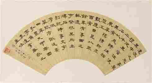 MA XIFAN 馬錫蕃 (QING DYNASTY)