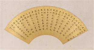 WANG MINGLUAN 汪鳴鑾 (1839-1907)