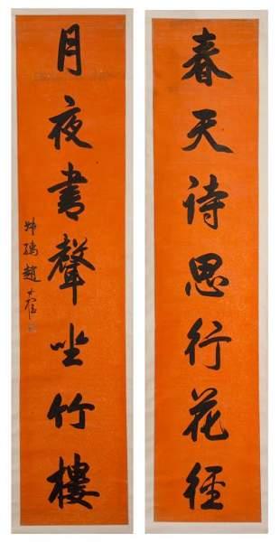ZHAO SHURU 趙叔孺 (1874-1945)