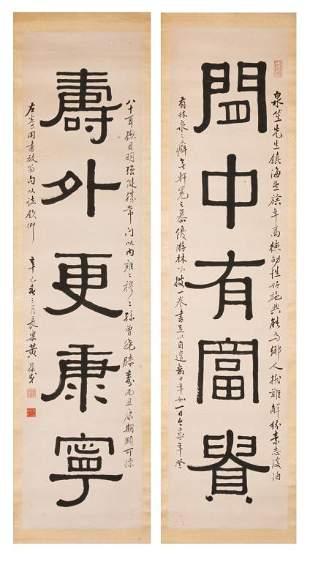 HUANG BAOWU 黄葆戊 (1880-1968)