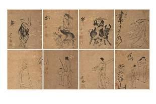 SU RENSHAN 蘇仁山 (1814-1849)