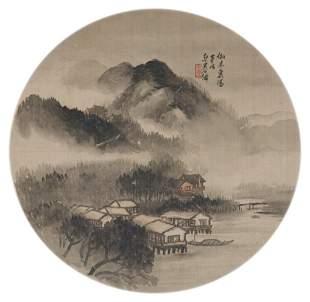 WU SHIQIAN 吳石遷 (1845-1916)