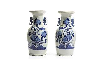 PAIR OF CHINESE CELADON BLUE & WHITE VASES