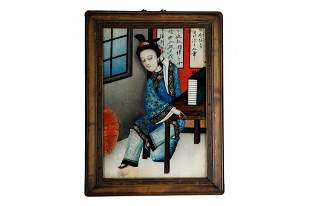 FRAMED CHINESE REVERSE PAINTED MIRROR OF A LADY
