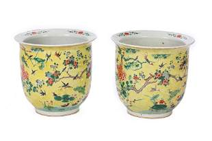 PAIR OF CHINESE YELLOW PORCELAIN JARDINIERES