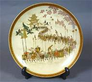 1177 JAPANESE SATSUMA POTTERY DISH WITH PROCESSION