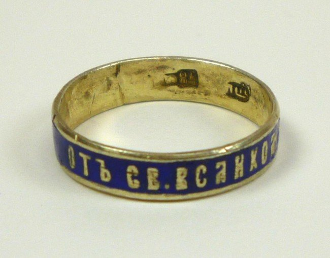1018: RUSSIAN SILVER & ENAMEL NOMADIC RING 1908-1917